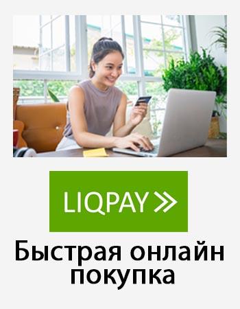 bystraya-onlajn-pokupka-internet-magazin-kormrybam